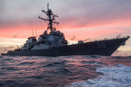 USS McCain.jpeg